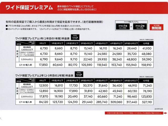 S メモリーナビ・バックカメラ・ワンセグ・オートライト 1.5 S ドライブレコーダー・シートヒーター・オートエアコン(24枚目)
