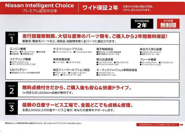 S メモリーナビ・バックカメラ・ワンセグ・オートライト 1.5 S ドライブレコーダー・シートヒーター・オートエアコン(26枚目)