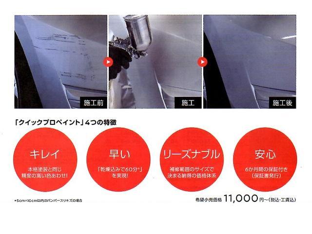 S メモリーナビ・バックカメラ・ワンセグ・オートライト 1.5 S ドライブレコーダー・シートヒーター・オートエアコン(33枚目)