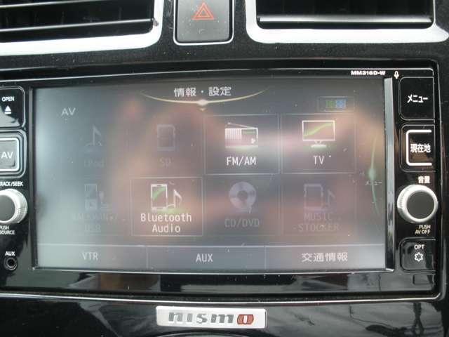1,5ニスモ S 5MT・純正メモリーナビ・フルセグ DVD再生・音楽録音・ETC・オートライト・オートエアコン(5枚目)