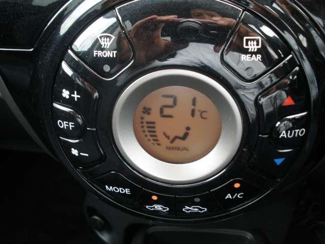1,5ニスモ S 5MT・純正メモリーナビ・フルセグ DVD再生・音楽録音・ETC・オートライト・オートエアコン(18枚目)