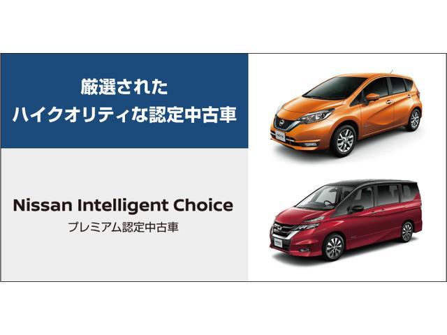 1,5ニスモ S 5MT・純正メモリーナビ・フルセグ DVD再生・音楽録音・ETC・オートライト・オートエアコン(25枚目)