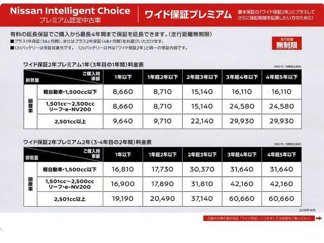 1,5ニスモ S 5MT・純正メモリーナビ・フルセグ DVD再生・音楽録音・ETC・オートライト・オートエアコン(27枚目)
