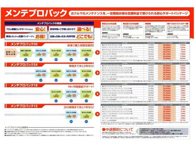 1,5ニスモ S 5MT・純正メモリーナビ・フルセグ DVD再生・音楽録音・ETC・オートライト・オートエアコン(28枚目)