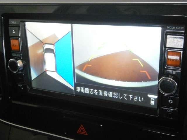 ハイウェイスターXGパッケージ エマージェンシー/両側オート(10枚目)
