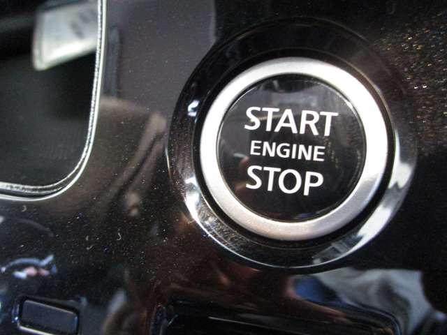 プッシュひとつで簡単エンジン始動