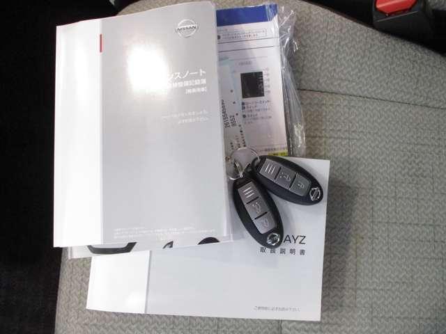 X レーンアシスト バックビューモニター スマートキー アルミ メモリーナビ キーフリー ABS CD パワステ インテリジェントアラウンドビューモニター エアコン セーフティシールド ナビ&TV DVD(20枚目)