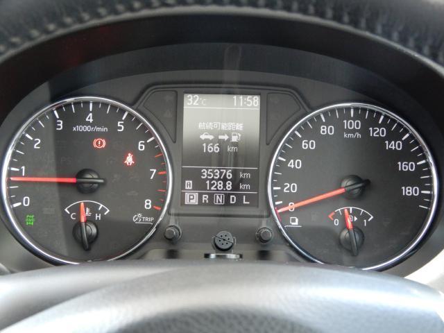 日産 エクストレイル 20Xtt メモリーナビ フルセグ バックモニター ETC