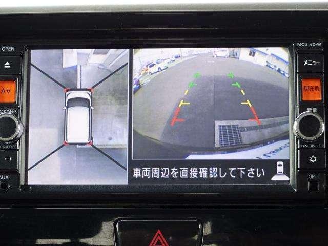 ハイウェイスターX メモリーナビ 左側オートスライドドア(5枚目)