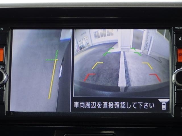 ハイウェイスターX メモリーナビ 左側オートスライドドア(6枚目)