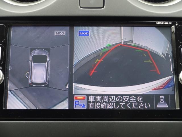 X FOUR エマージェンシーブレーキ クリアランスソナー(5枚目)