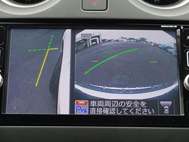 X FOUR エマージェンシーブレーキ クリアランスソナー(6枚目)