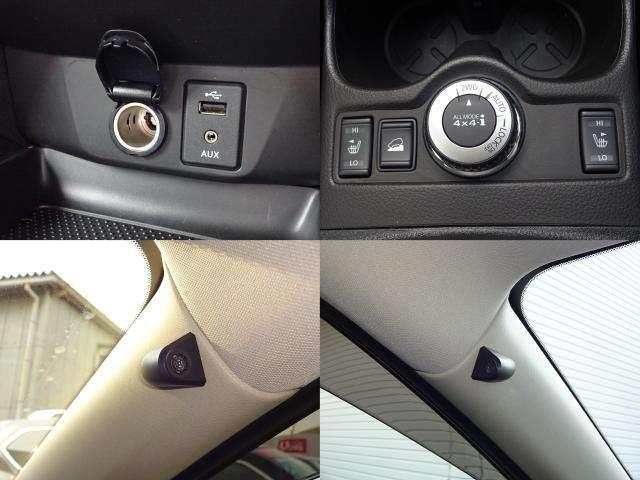4WD、シートヒーター、AUX・USB、盗難警報のセンサーです。