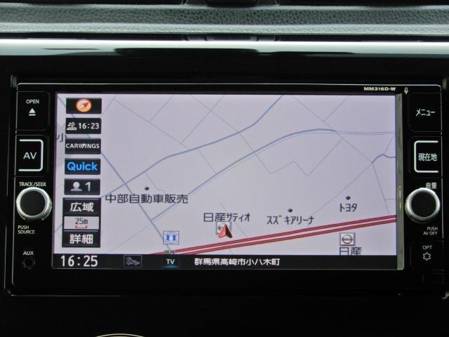 ハイウェイスターX 4WD メモリーナビ 当社社用車(4枚目)