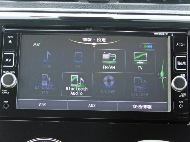 ハイウェイスターX 4WD メモリーナビ 当社社用車(5枚目)