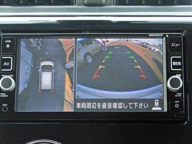 ハイウェイスターX 4WD メモリーナビ 当社社用車(6枚目)