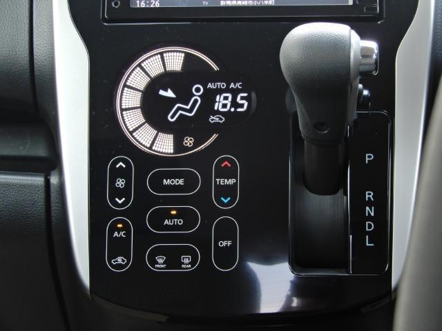 ハイウェイスターX 4WD メモリーナビ 当社社用車(7枚目)