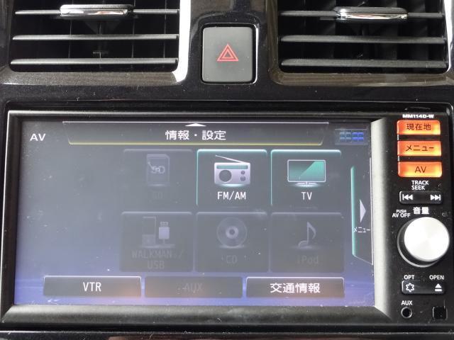 G 純正メモリナビMM114D-W(4枚目)