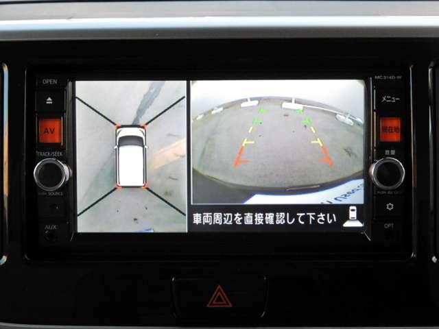 上から見下ろしたような視点で車の周囲を確認することができます☆縦列駐車や幅寄せ等でも活躍すること間違いなし!!