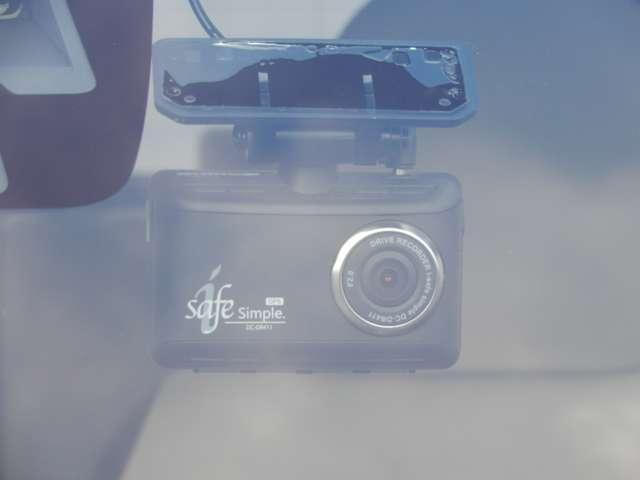 万が一の事故のときに頼りになるドライブレコーダーが装着済みです!!