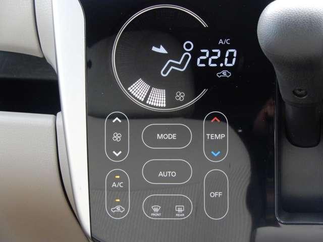 オートエアコンで快適な車内温度を♪