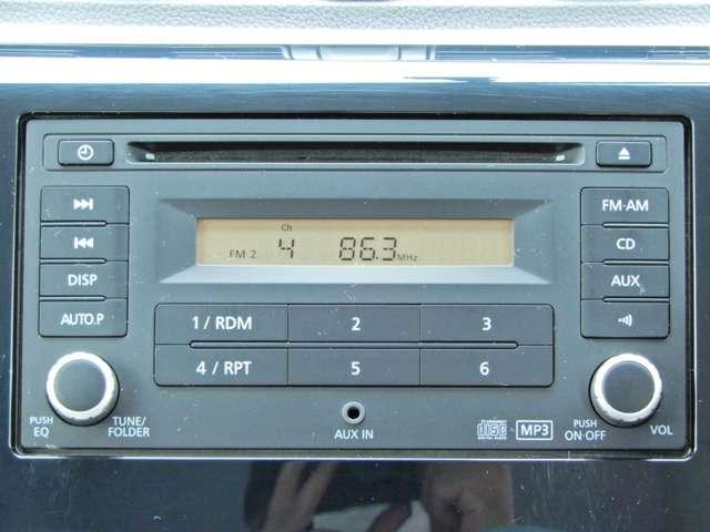 ボタンも大きく使いやすいCDチューナーです