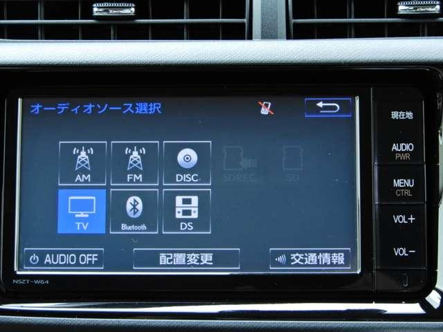 テレビは高画質なフルセグ!DVDも再生できてSDカードに音楽の録音もできます!