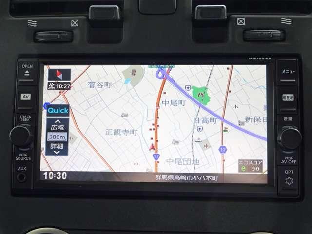 S(30kwh) 30kWh S MJE16D-EV純正ナビ フルセグTV 走行用バッテリー12セグメント CD再生 AUX USB・Bluetooth接続 全席シートヒーター ステアリングヒーター(9枚目)