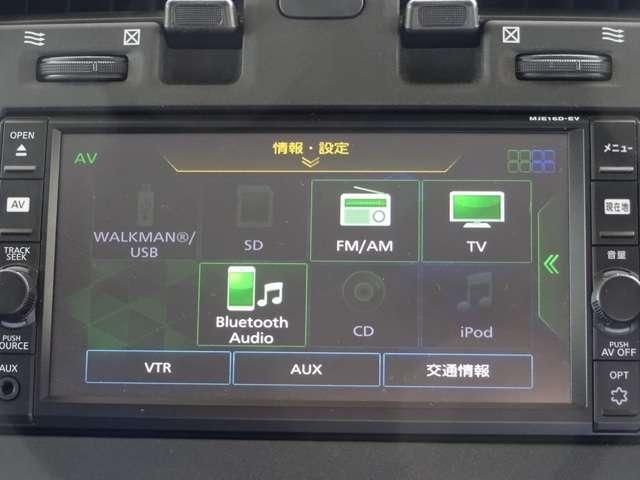 S(30kwh) 30kWh S MJE16D-EV純正ナビ フルセグTV 走行用バッテリー12セグメント CD再生 AUX USB・Bluetooth接続 全席シートヒーター ステアリングヒーター(10枚目)