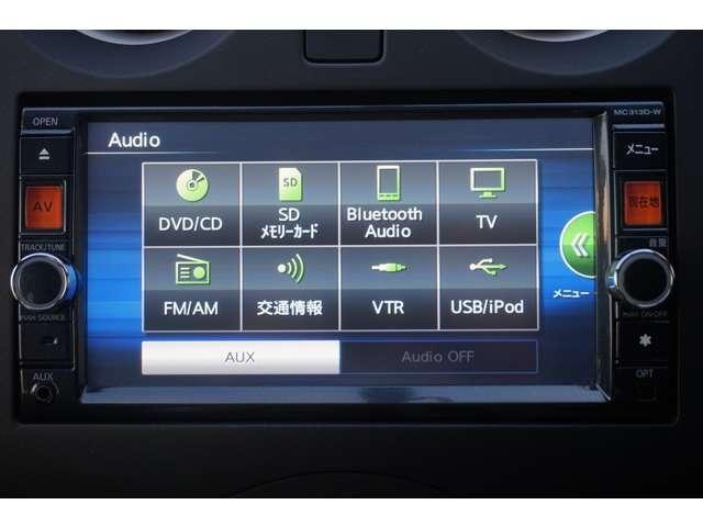 フルセグTV、CD・DVD・SD再生、AUX・USB・Bluetooth接続可能。