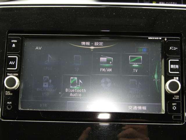 MM316D-Wのナビは、フルセグTV、録音、USB・Bluetooth、AUXと高機能です。