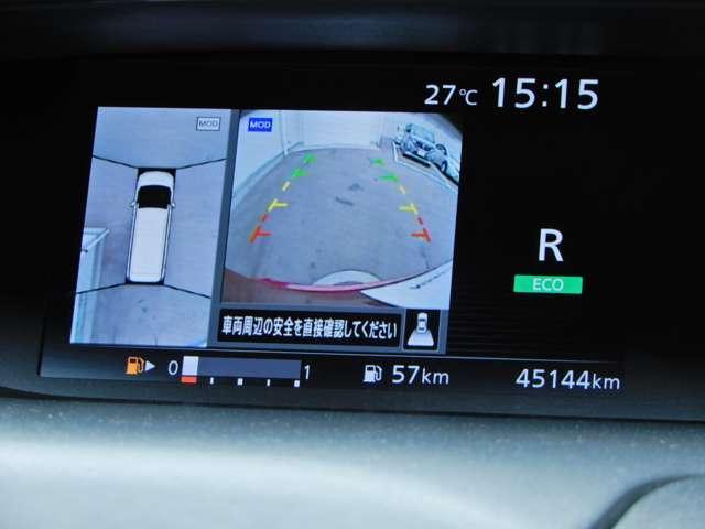 上から丸見えアラウンドビューモニターで、全周囲の確認がモニターで出来ますので安心です。