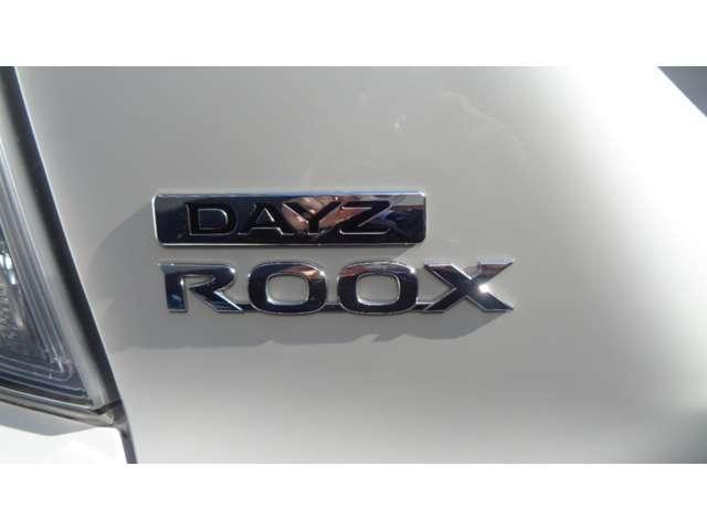S 純正メモリーナビ バックモニター ドライブレコーダー エマージェンシーブレーキ 乗り降りラクラク両側スライドD キーレスシステム ワンオーナー 経済的な軽自動車(18枚目)