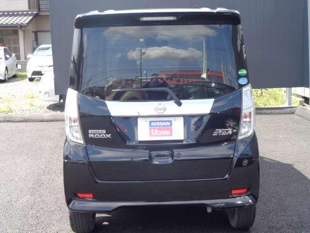 ハイウェイスター X Vセレクション 純正メモリーナビ アラウンドビューモニター 両側オートスライドD ハイビームアシスト LEDヘッドライト エマージェンシーブレーキ インテリジェントキー ワンオーナー 経済的な軽(8枚目)