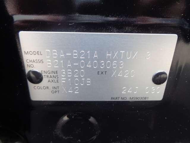 ハイウェイスター X Vセレクション 純正メモリーナビ アラウンドビューモニター 両側オートスライドD ハイビームアシスト LEDヘッドライト エマージェンシーブレーキ インテリジェントキー ワンオーナー 経済的な軽(20枚目)