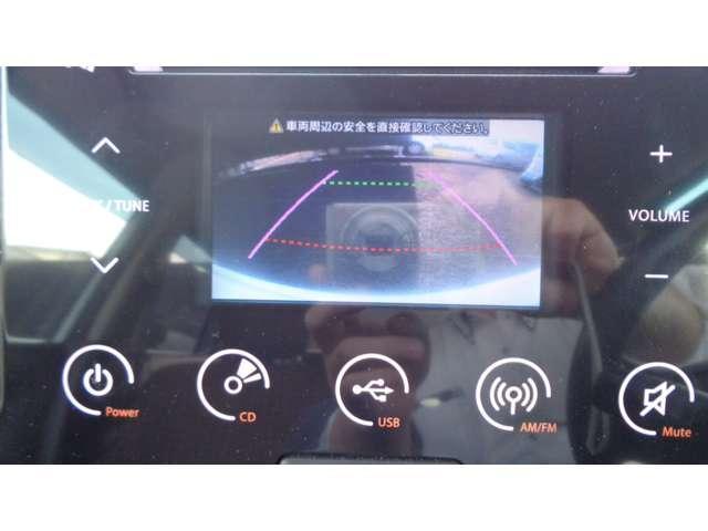 S アイドリングストップ アイドリングストップ スマ-トキ-システム 純正オーディオ USB対応 人気 カラー かわいい モコ 通勤 通学 経済的 軽自動車(4枚目)