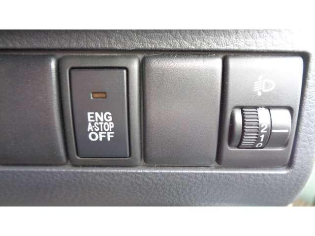 S アイドリングストップ アイドリングストップ スマ-トキ-システム 純正オーディオ USB対応 人気 カラー かわいい モコ 通勤 通学 経済的 軽自動車(8枚目)