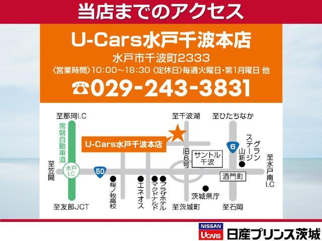 S アイドリングストップ アイドリングストップ スマ-トキ-システム 純正オーディオ USB対応 人気 カラー かわいい モコ 通勤 通学 経済的 軽自動車(24枚目)