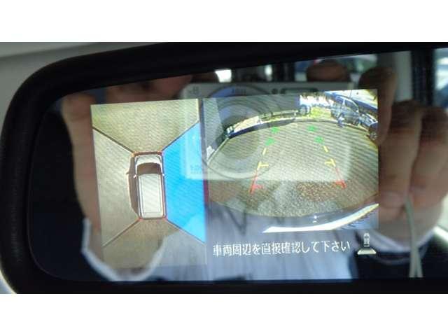 ライダーブラックライン ターボ 純正メモリーナビ アラウンドビューモニター 両側パワースライドD HIDライト 人気 ライダー ブラックライン 日産 ディーラー 安心 保証 スマートキー(12枚目)