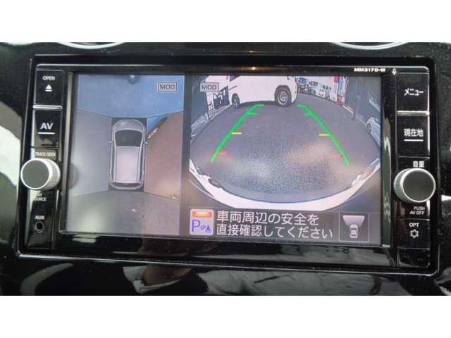 e-パワー X 純正メモリーナビ アラウンドビューモニター 衝突軽減ブレーキ ドライブレコーダー ETC付 LDW 車線逸脱警報 LEDヘッドライト インテリジェントキーシステム 人気 カラー(4枚目)