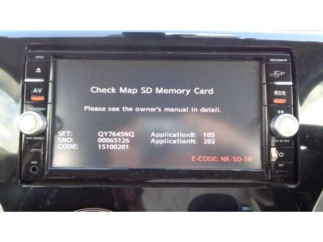 ハイウェイスター Gターボ 純正メモリーナビ アラウンドビューモニター 衝突軽減ブレーキ 踏み間違い防止 HIDヘッドライト ハイビームアシスト ETC ターボ車 オートエアコン フォグランプ DVD視聴可(5枚目)