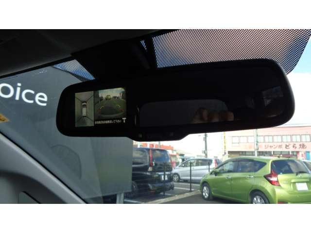 ハイウェイスター Gターボ 純正メモリーナビ アラウンドビューモニター 衝突軽減ブレーキ 踏み間違い防止 HIDヘッドライト ハイビームアシスト ETC ターボ車 オートエアコン フォグランプ DVD視聴可(7枚目)