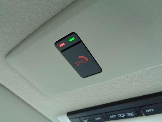 X 純正コネクトナビ アラウンドビューモニター プロパイロット クルーズコントロール LEDヘッドライト スマートルームミラー サイドカーテンエアバッグ SOSコール パーキングブレーキオートホールド(13枚目)