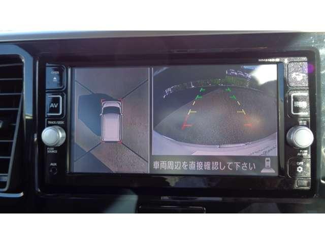 ハイウェイスター Xターボ 純正メモリーナビ アラウンドビューモニター エマージェンシーブレーキ 両側パワースライドD オートマチックハイビーム インテリジェントキーシステム オートエアコン フォグランプ ETC付 ターボ車(7枚目)
