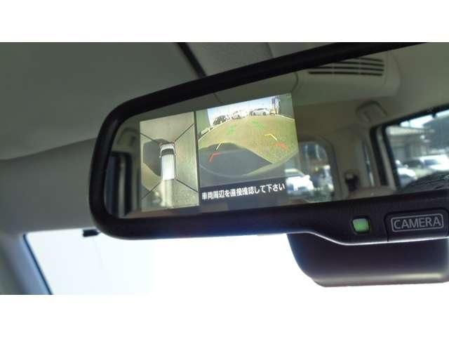 ハイウェイスター Xターボ 純正メモリーナビ アラウンドビューモニター エマージェンシーブレーキ 両側パワースライドD オートマチックハイビーム インテリジェントキーシステム オートエアコン フォグランプ ETC付 ターボ車(9枚目)
