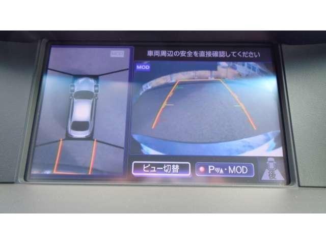 VIP 純正HDDナビ アラウンドビューモニター エマージェンシーブレーキ LEDヘッドライト クルーズコントロール 車線逸脱警報 シートヒータークーラー ETC サイドカーテンエアバッグ 本革 パワーシート(6枚目)