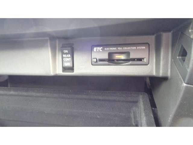 VIP 純正HDDナビ アラウンドビューモニター エマージェンシーブレーキ LEDヘッドライト クルーズコントロール 車線逸脱警報 シートヒータークーラー ETC サイドカーテンエアバッグ 本革 パワーシート(11枚目)