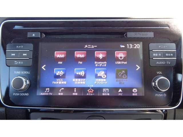 G 純正メモリーナビ アラウンドビューモニター プロパイロット ドライブレコーダー LEDヘッドライト エマージェンシーブレーキ サイドカーテンエアバッグ スマートルームミラー シートヒーター 40KW(5枚目)