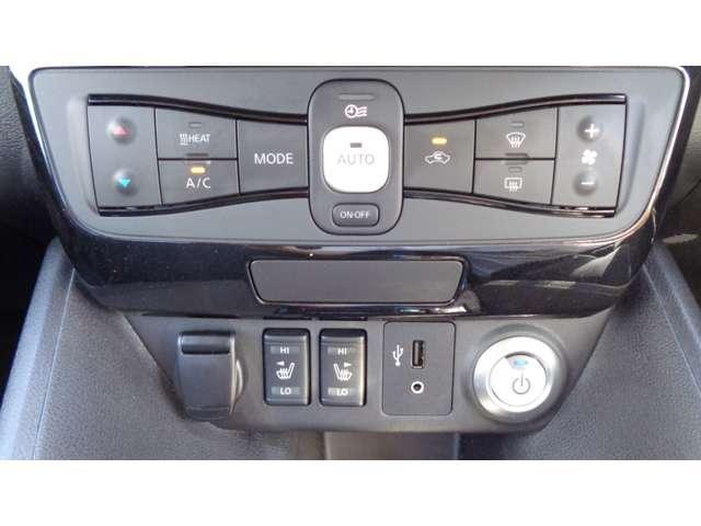 G 純正メモリーナビ アラウンドビューモニター プロパイロット ドライブレコーダー LEDヘッドライト エマージェンシーブレーキ サイドカーテンエアバッグ スマートルームミラー シートヒーター 40KW(8枚目)