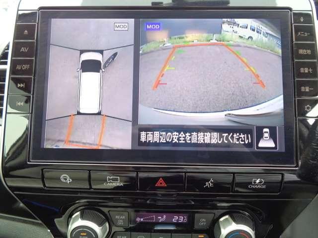 e-パワー ハイウェイスターV 純正メモリーナビ 大きい画面 後席天井モニター 両側パワースライドD プロパイロット シートテーブル クルーズコントロール LEDヘッドライト アラウンドビューモニター ドライブレコーダー(7枚目)